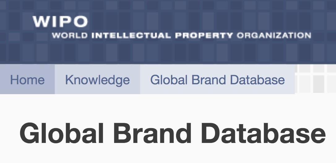 Global Brand Database