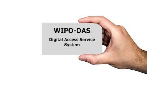 WIPO-DAS, WIPO-Digital Access Service